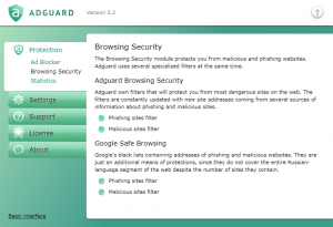 Anti-phishing and anti-malware filters list