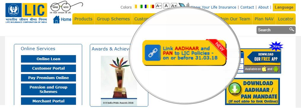 visit the LIC website