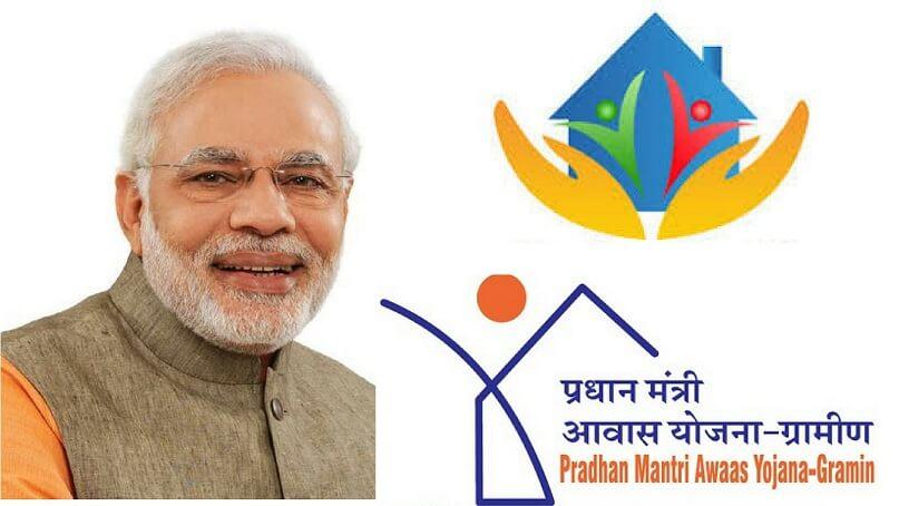 Check-Pradhan-Mantri-Awas-Yojana-Status-1