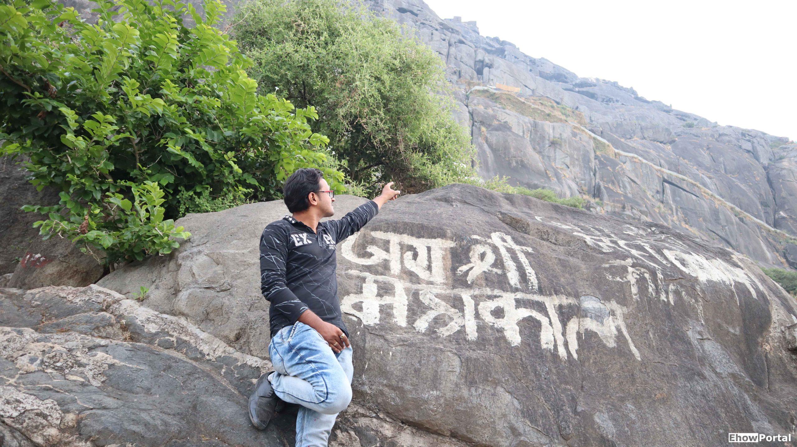 Mountain climbing experience